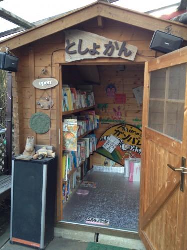 子供向けに小さい図書館もあります。