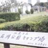 東京都 若洲公園キャンプ場