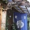 千葉県で初心者にオススメのキャンプ場を紹介します!!〜初心者のためのキャンプ入門〜