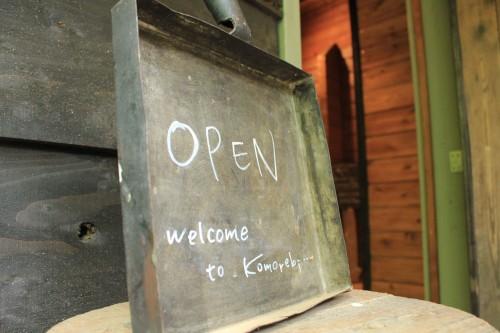 場内にギャラリー兼カフェのkomorebi cafe。美味しいモーニングとランチを食べることが出来ます。
