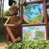 栃木県 ハローウッズオートキャンプ場(ツインリンクもてぎ内)2014年5月16日〜17日(photo)