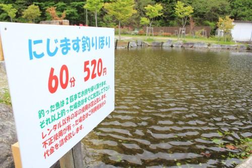 ニジマス釣り体験も出来ます。