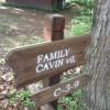 茨城県つくば市 ルーラル吉瀬・フォンテーヌの森キャンプ場