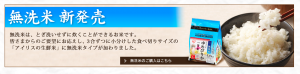 スクリーンショット 2014-06-26 16.03.59