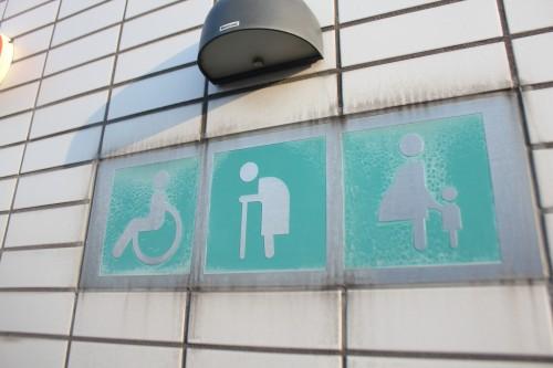 せせらぎ公園内には多目的トイレがあります。