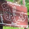 山形県 大沼キャンプ場 6月27日