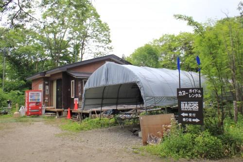 キャンプ場横の施設ではカヌーのレンタルなどもやっているようです。