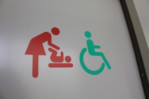 フォレストパークあだたらは多目的トイレにおむつ替えシートがあります。お風呂も無料。