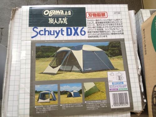 旧小川キャンパルのファミリー用テントをレンタル出来る(レア)