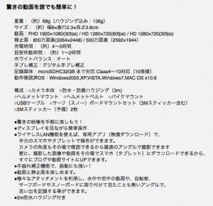 スクリーンショット 2014-07-02 11.13.40
