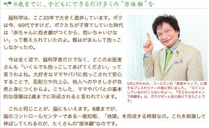 スクリーンショット 2014-07-16 14.32.15