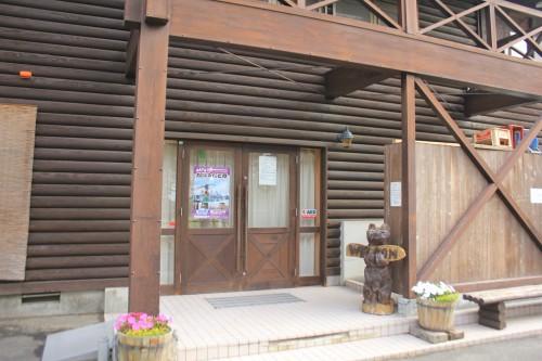 松島町野外活動センターキャンプ場の受付の写真