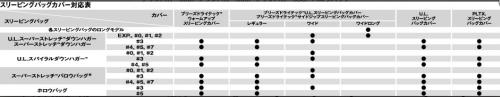 スクリーンショット 2015-01-07 8.31.03