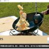 """キャンプ場でチャーハンを!スノーピークの中華鍋、新製品""""火燕鍋""""を店頭でいじってみた。"""