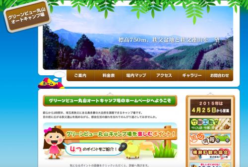 スクリーンショット 2015-01-26 7.06.23
