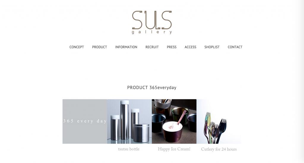 SUS gallery