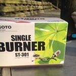 SOTO(ソト)シングルバーナーST-301のレビュー写真(外装)