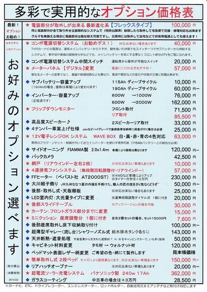 www.tosuken.com-2