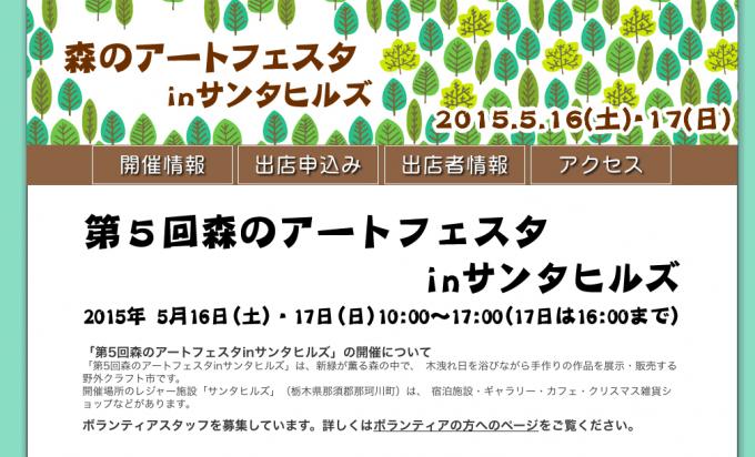 スクリーンショット 2015-05-07 12.25.57