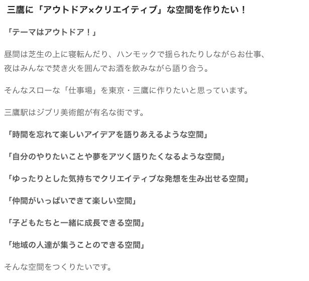 スクリーンショット 2015-07-30 7.09.47