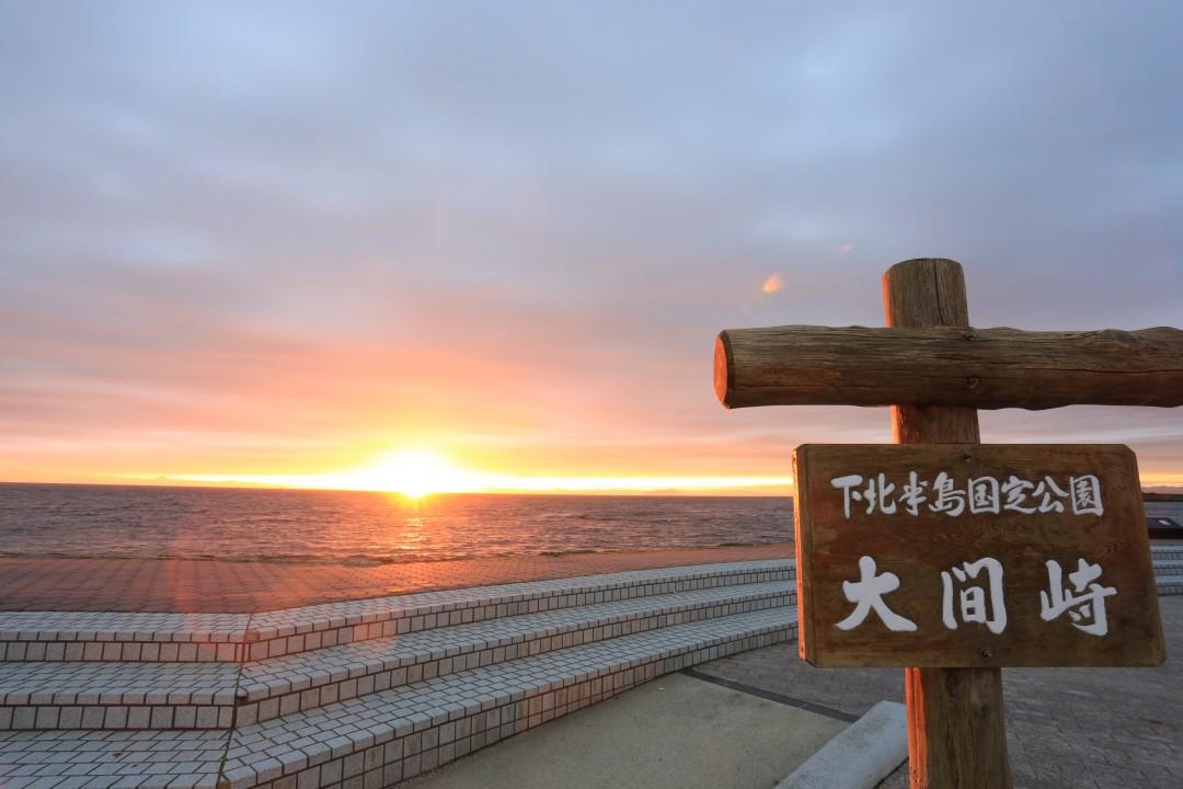 青森の大間からフェリーで北海道・函館へのキャンプ旅は大間崎テントサイトがいいですよ!