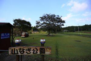 【おっちゃんがめっちゃ優しい】鹿児島県 山なぎ公園キャンプ場 2015年9月10〜11日