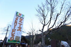 埼玉県の人気キャンプ場「ケニーズファミリービレッジ」に公共交通機関で行く方法。