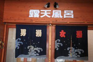 【中国地方No.1?!】広島県 ACN大鬼谷オートキャンプ場  2016年2月25~26日