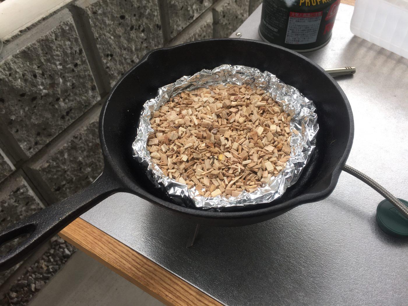 スキレットで燻製する方法。まずはアルミホイルを敷く。