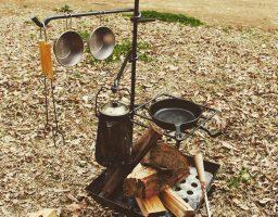 焚き火好きの焚き火を楽しむための道具を紹介