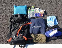 【登山初心者向け】低山を登る時に使うバックパックの選び方と注意点
