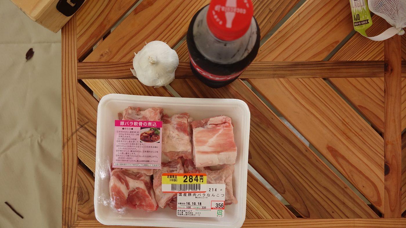 豚軟骨のコーラ煮