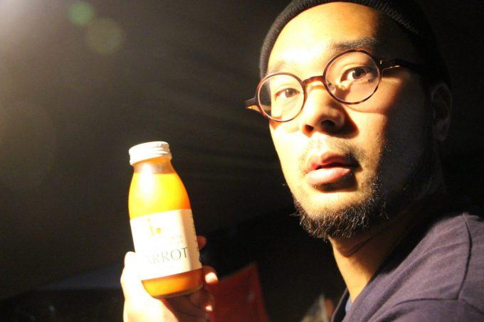 にんじんミックスジュース