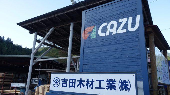 cazu入り口の写真