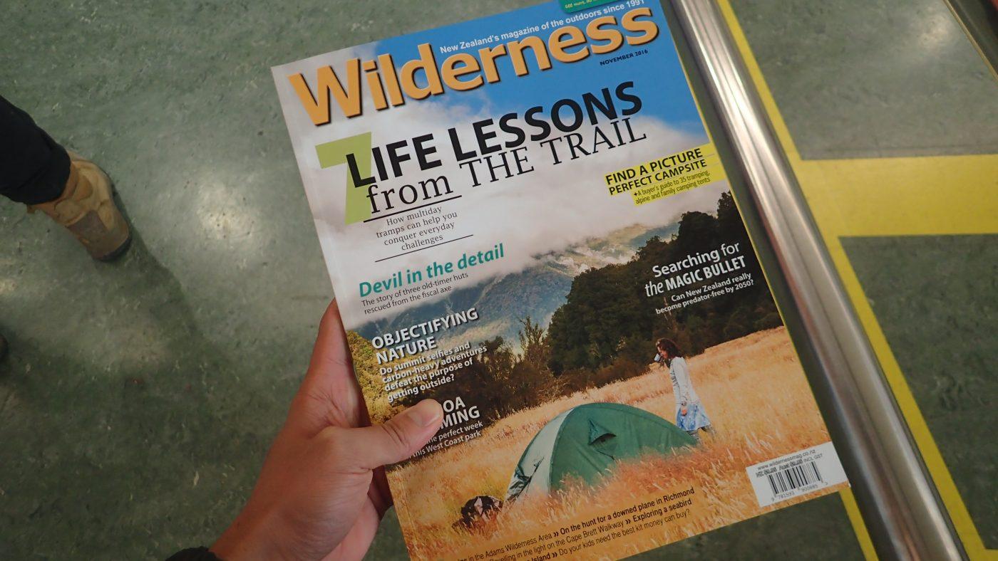 ニュージーランドのアウトドア雑誌