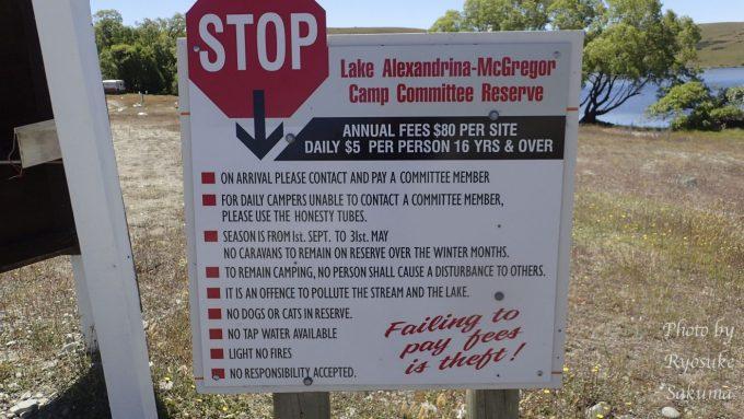 Lake Alexandrina-McGregor2