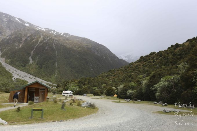 white hill camp2