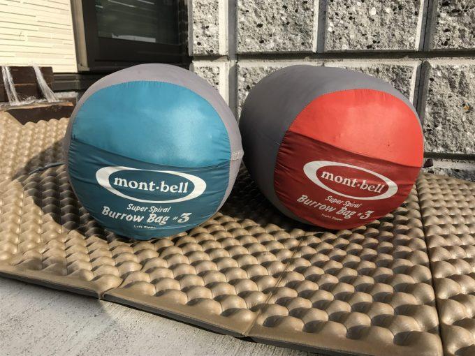 モンベルのバロウバッグ#3。色は2種類あります。