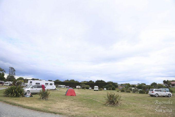 Rakaia Huts Camping
