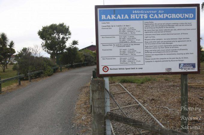 Rakaia Huts Camping21