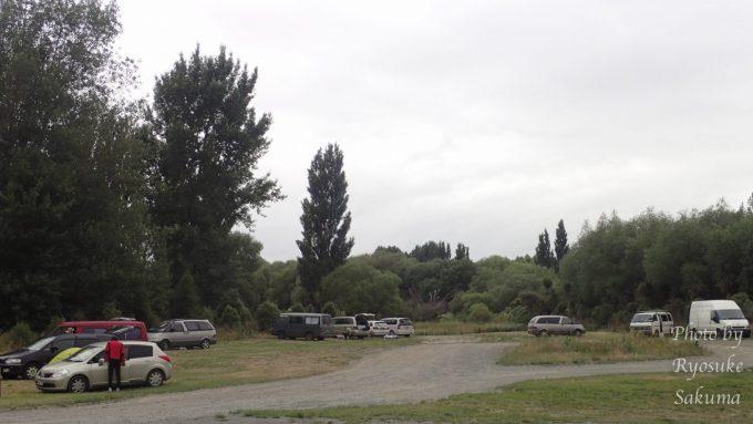 Chamberlains Ferd Reserve2
