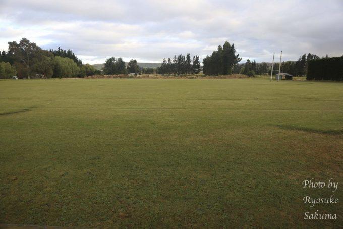 Waikari Reserve Campground3