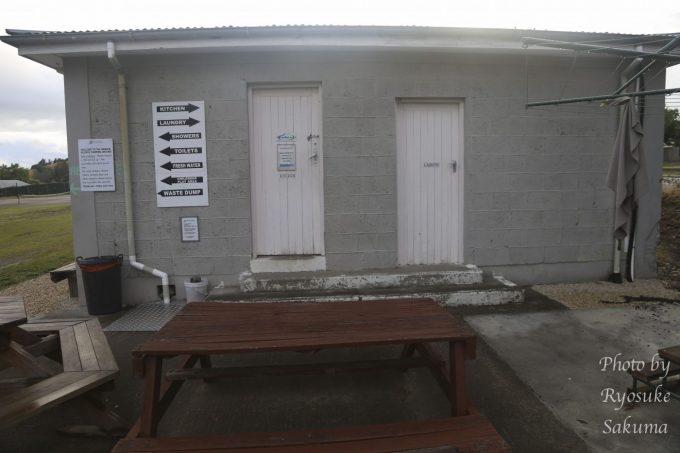 Waikari Reserve Campground5