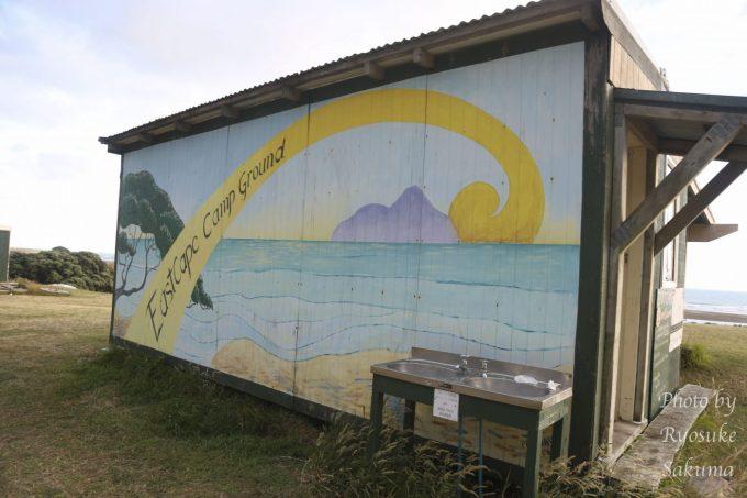 East Cape Camp ground6