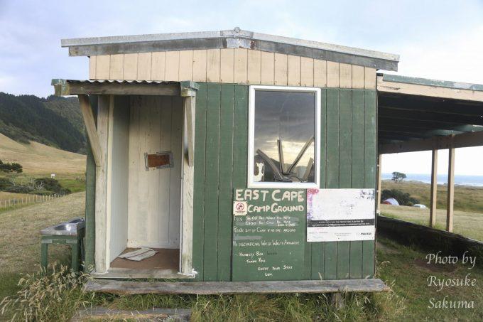 East Cape Camp ground5