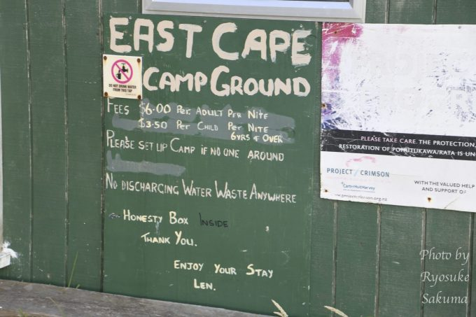 East Cape Camp ground4