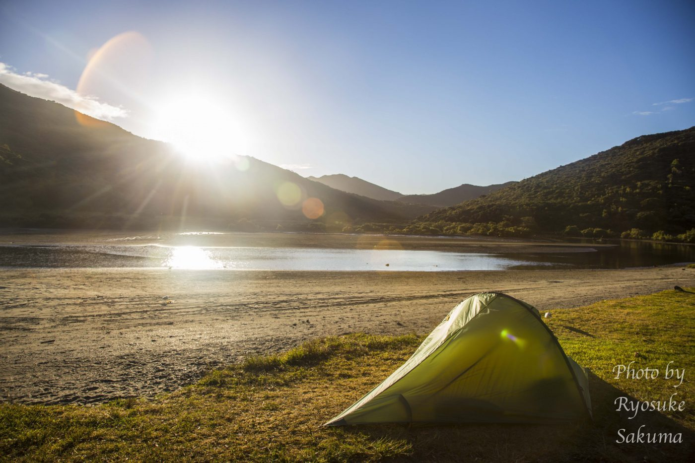Tapotupotu campsite
