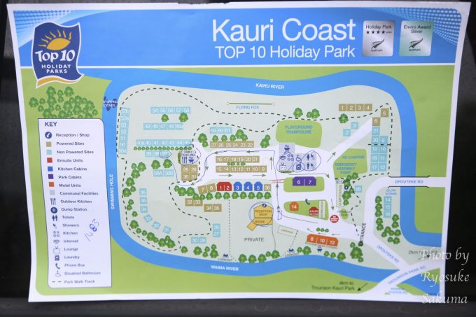 Kauri Coast Top 10 Holiday Park6