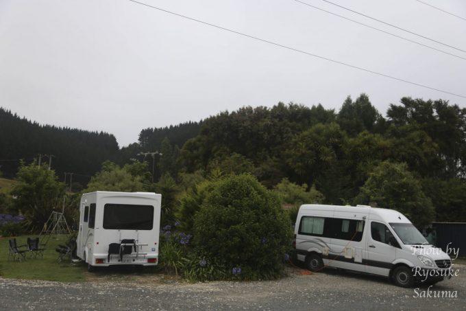 Waitomo Farmstay2