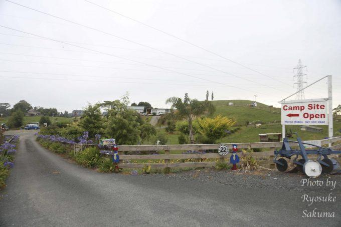 Waitomo Farmstay10
